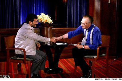 http://freemasonsecret.files.wordpress.com/2010/01/masonic-handshake-ahmadinejad-lary-king.jpg